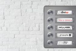 (Hebrew)
